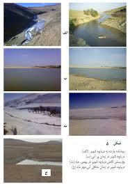اصول و مبانی آبگیری از رودخانه ها به صورت فایل pdf در 150 صفحه همراه شکل و تصاویر